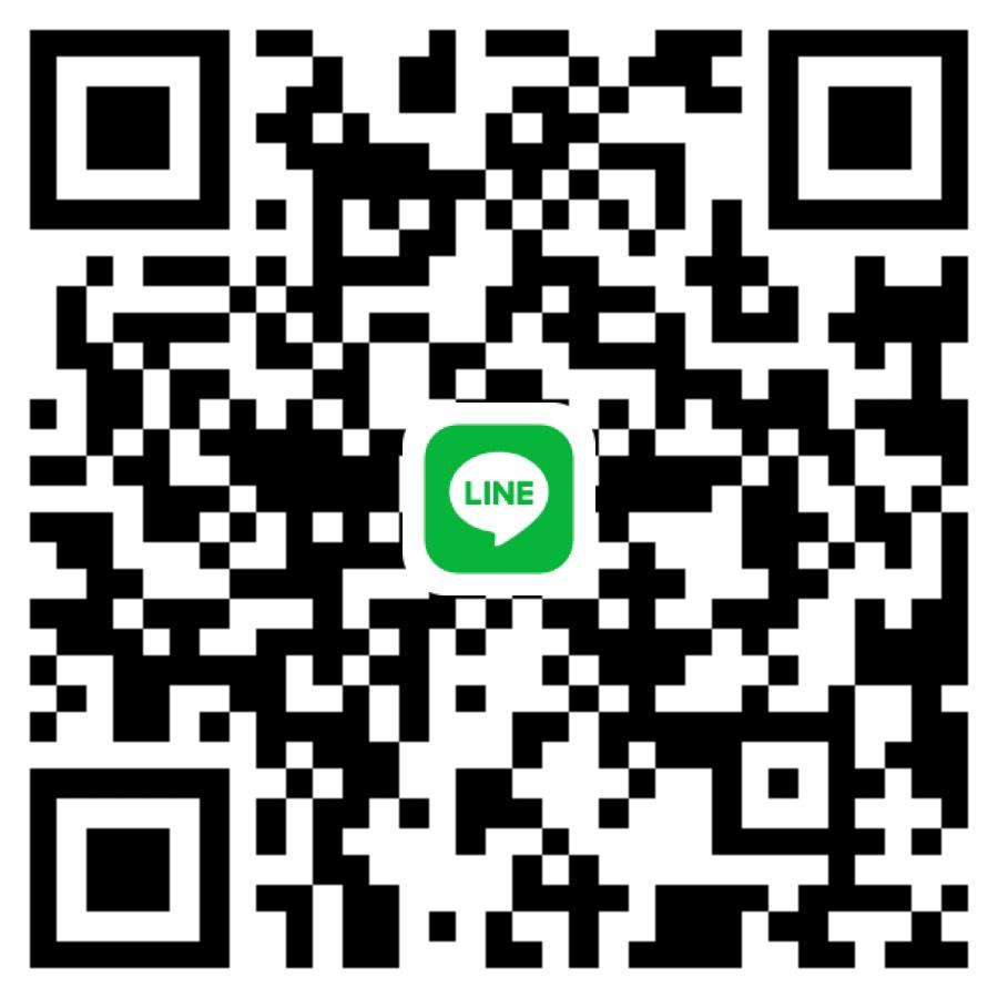 f:id:naoki-0925:20200601102437j:plain
