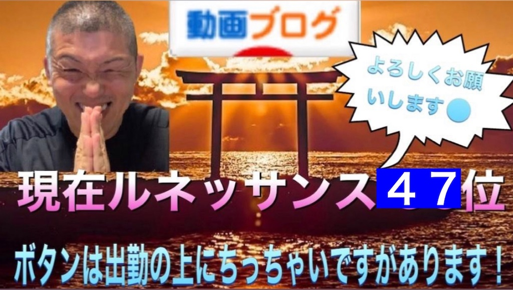 f:id:naoki-0925:20200602125218j:image