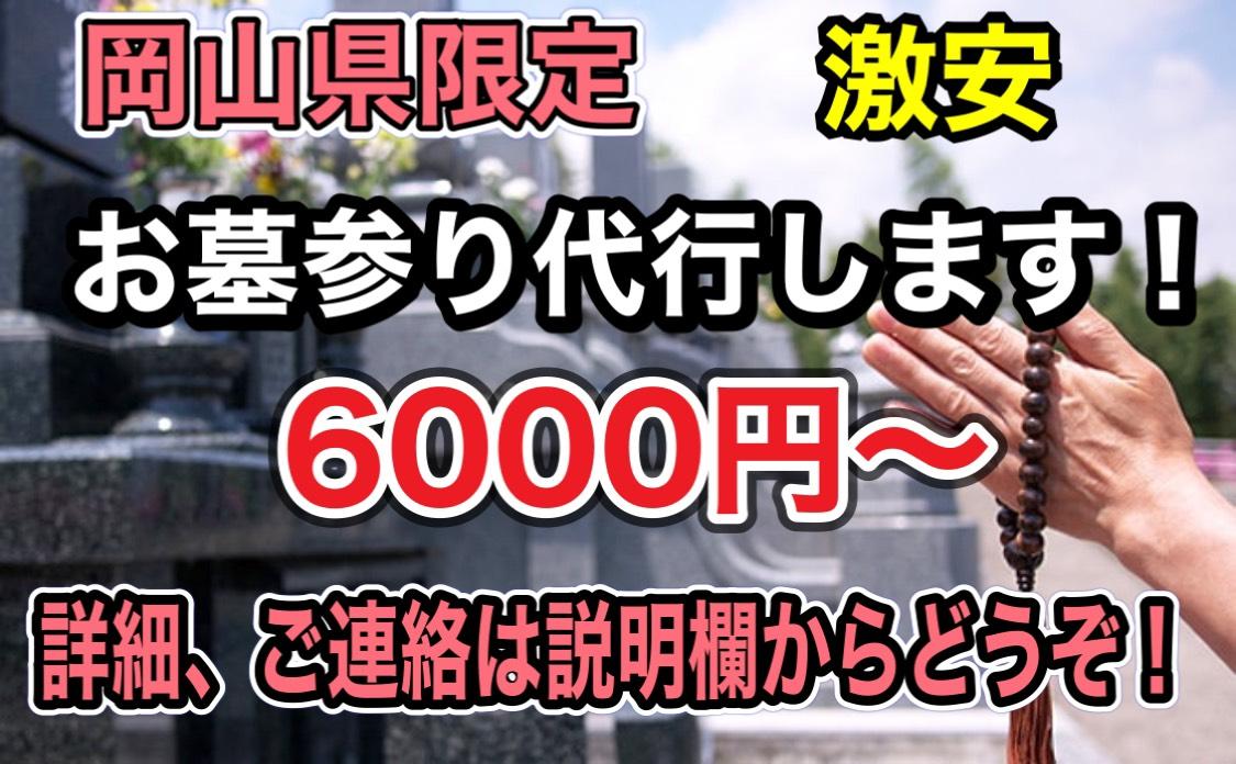 f:id:naoki-0925:20200615001635j:plain