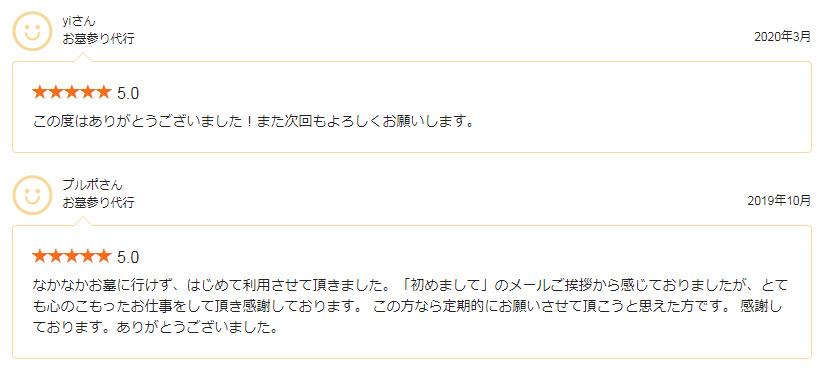 f:id:naoki-0925:20200623031004j:plain