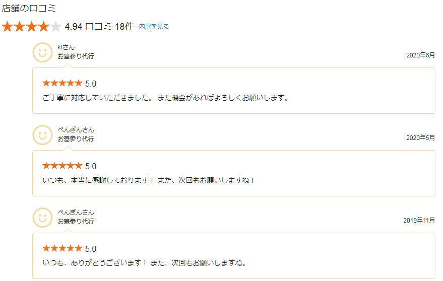 f:id:naoki-0925:20200623031028j:plain