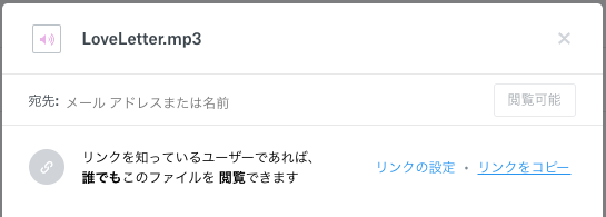 f:id:naoki-horiuchi:20170604174339p:plain