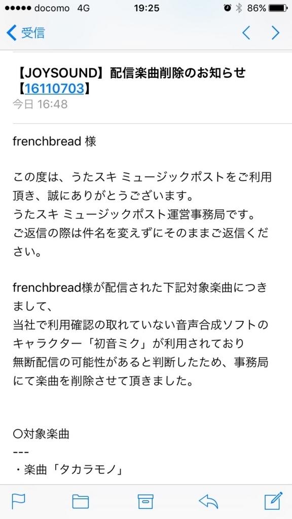 f:id:naoki-horiuchi:20170625163503j:plain