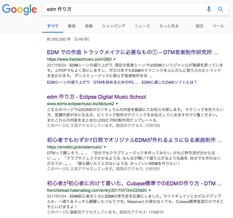 f:id:naoki-horiuchi:20170902114540p:plain