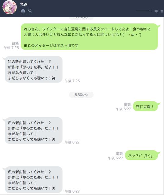 f:id:naoki-horiuchi:20170905230201p:plain