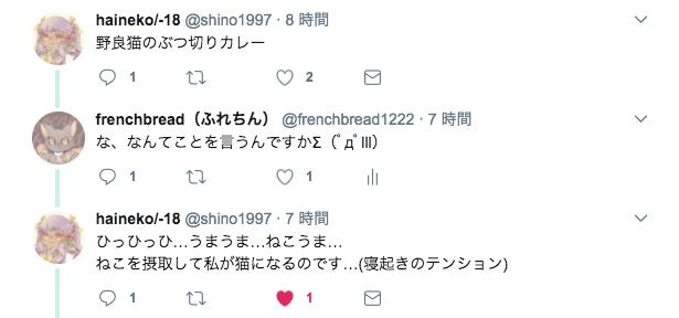 f:id:naoki-horiuchi:20171017202659p:plain