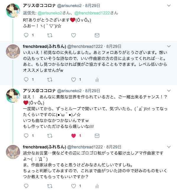 f:id:naoki-horiuchi:20171026220839p:plain