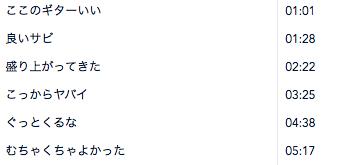 f:id:naoki-horiuchi:20171107214354p:plain
