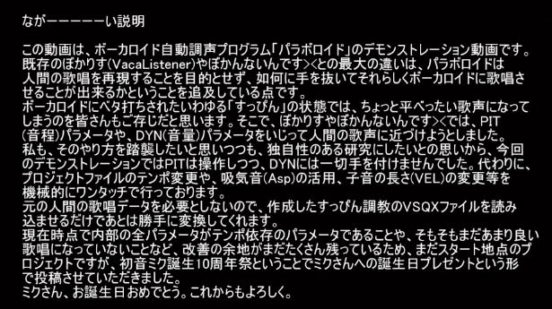 f:id:naoki-horiuchi:20171107223524p:plain