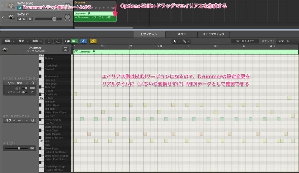 f:id:naoki-horiuchi:20171210110053j:plain