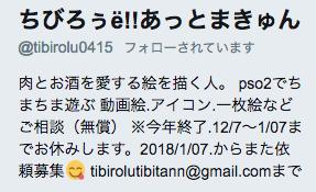 f:id:naoki-horiuchi:20171225221428p:plain