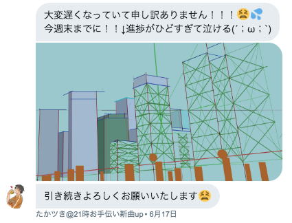 f:id:naoki-horiuchi:20180628073017p:plain