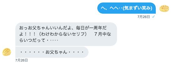 f:id:naoki-horiuchi:20180730221107p:plain