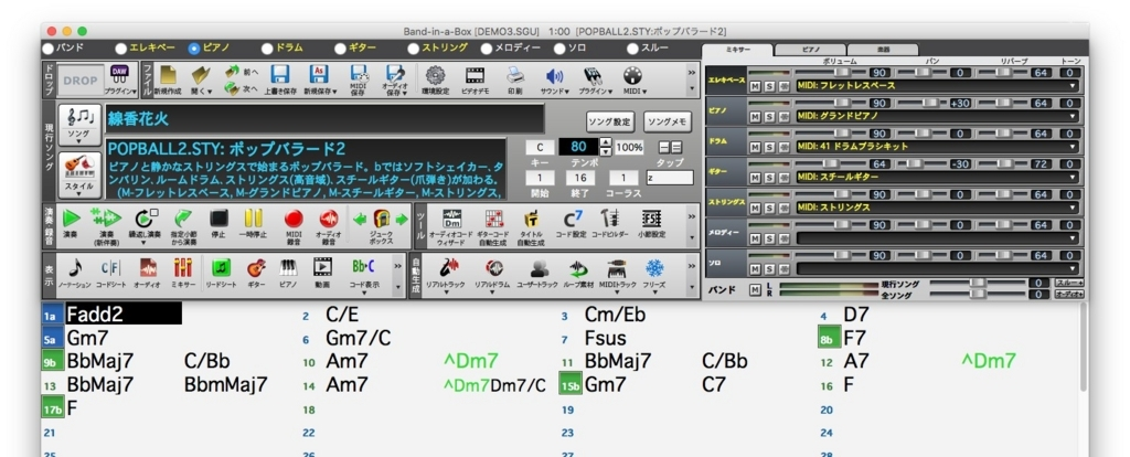 f:id:naoki-horiuchi:20180802214907j:plain