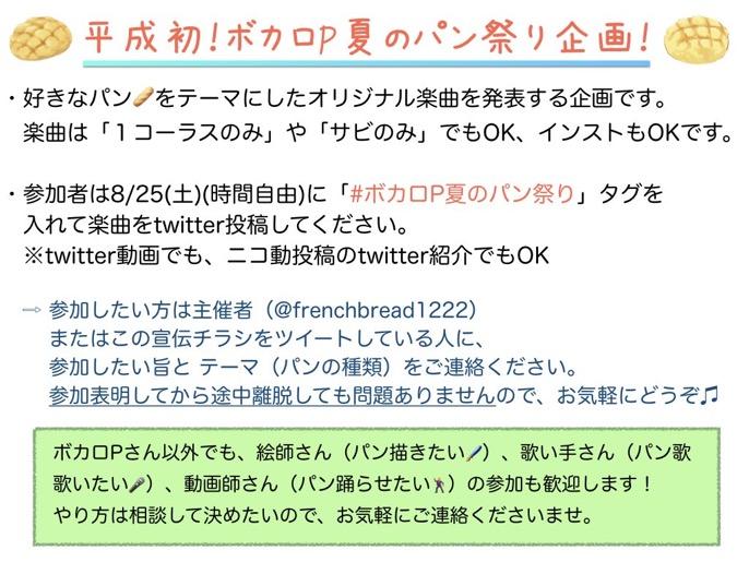 f:id:naoki-horiuchi:20180824124740j:plain
