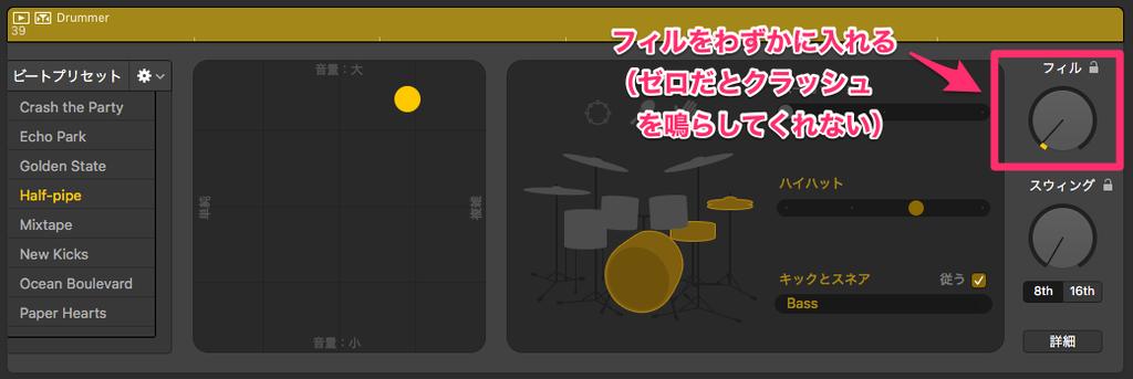 f:id:naoki-horiuchi:20180910070236p:plain