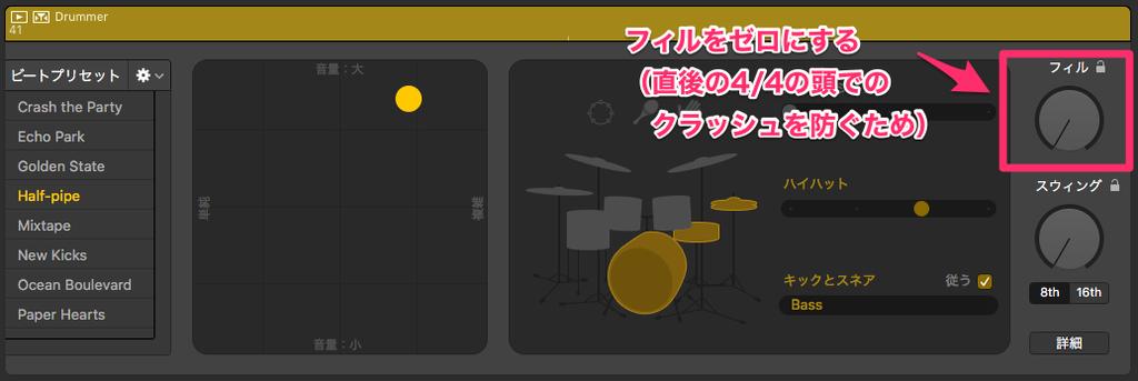 f:id:naoki-horiuchi:20180910070244p:plain