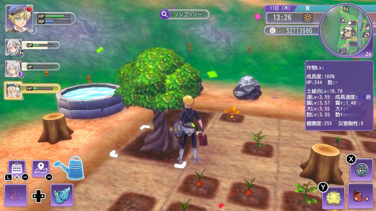 f:id:naoki-naoki-game:20210626192623j:plain
