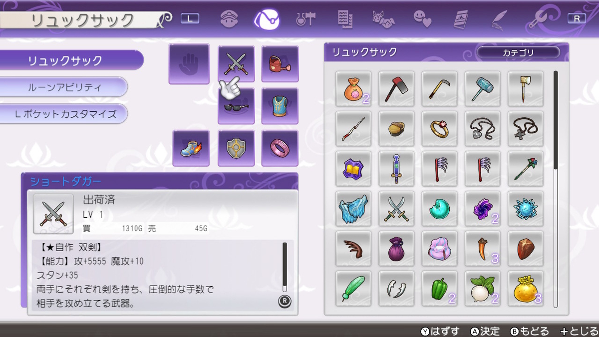 f:id:naoki-naoki-game:20210627034552j:plain