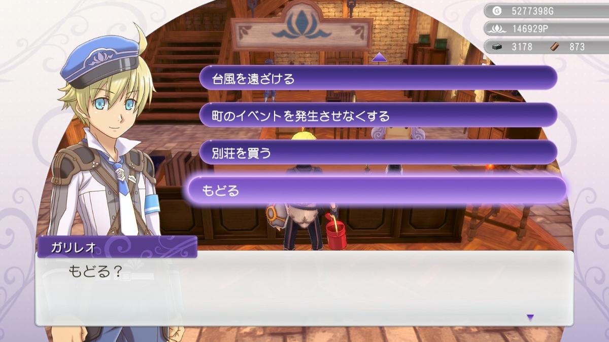 f:id:naoki-naoki-game:20210627034734j:plain