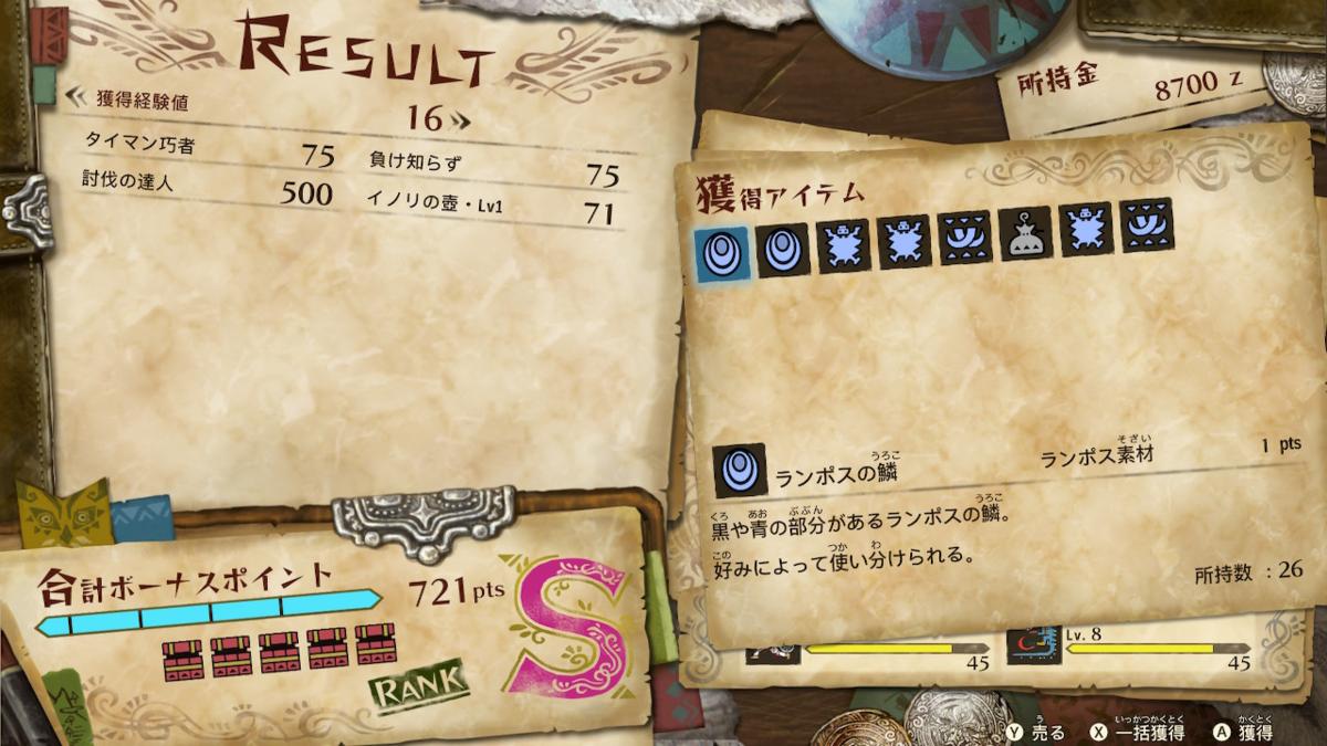 f:id:naoki-naoki-game:20210702021643p:plain