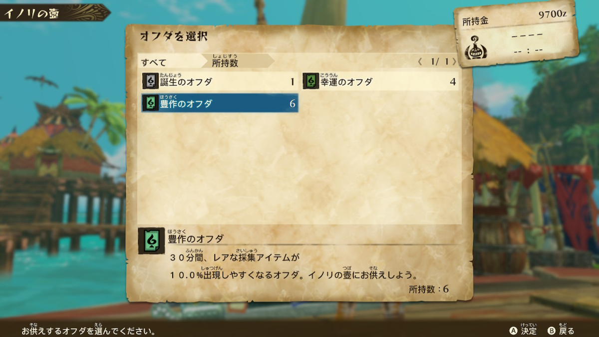 f:id:naoki-naoki-game:20210702043247p:plain