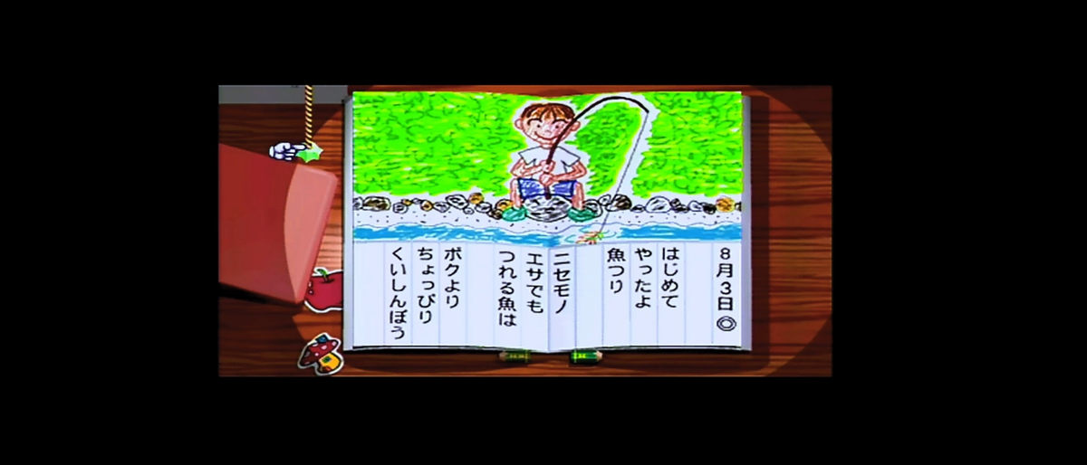f:id:naoki-naoki-game:20210730032733p:plain