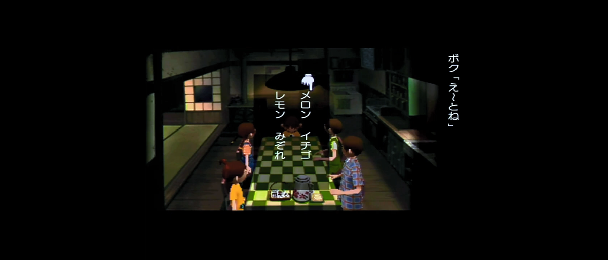 f:id:naoki-naoki-game:20210730191441p:plain