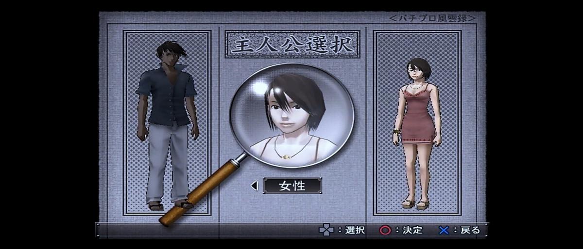 f:id:naoki-naoki-game:20210913054058p:plain