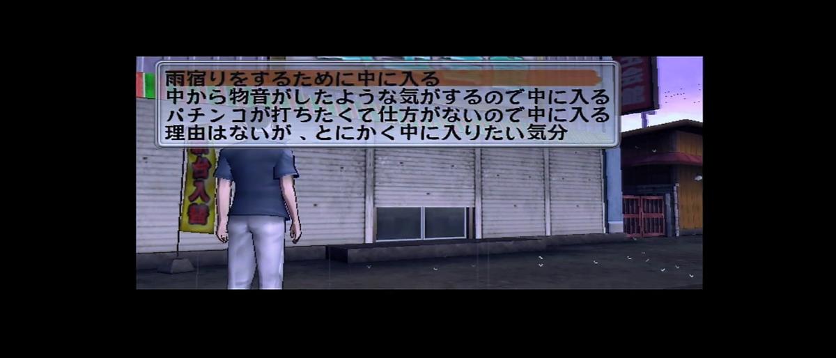 f:id:naoki-naoki-game:20210913055044p:plain