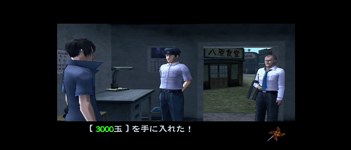f:id:naoki-naoki-game:20210913220710p:plain