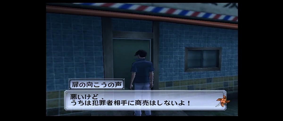 f:id:naoki-naoki-game:20210913221401p:plain