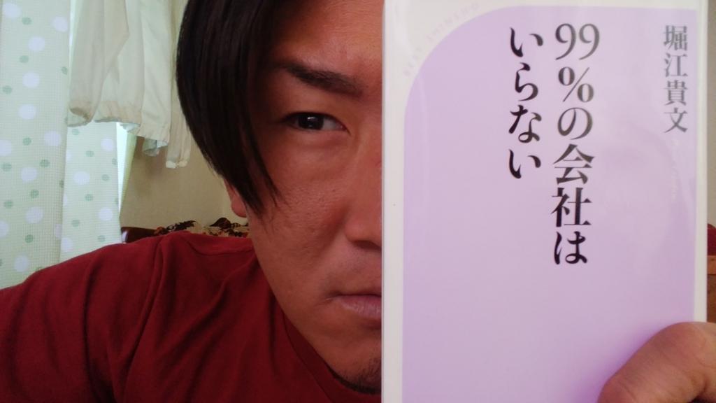 f:id:naoki-nishigaki:20180715161920j:plain