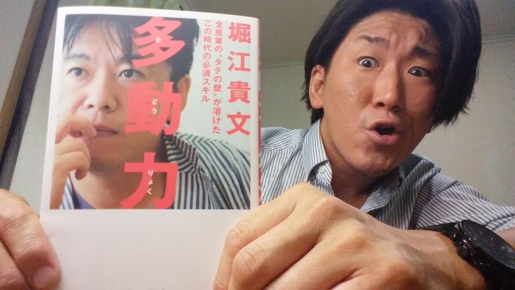 f:id:naoki-nishigaki:20180720052438j:plain