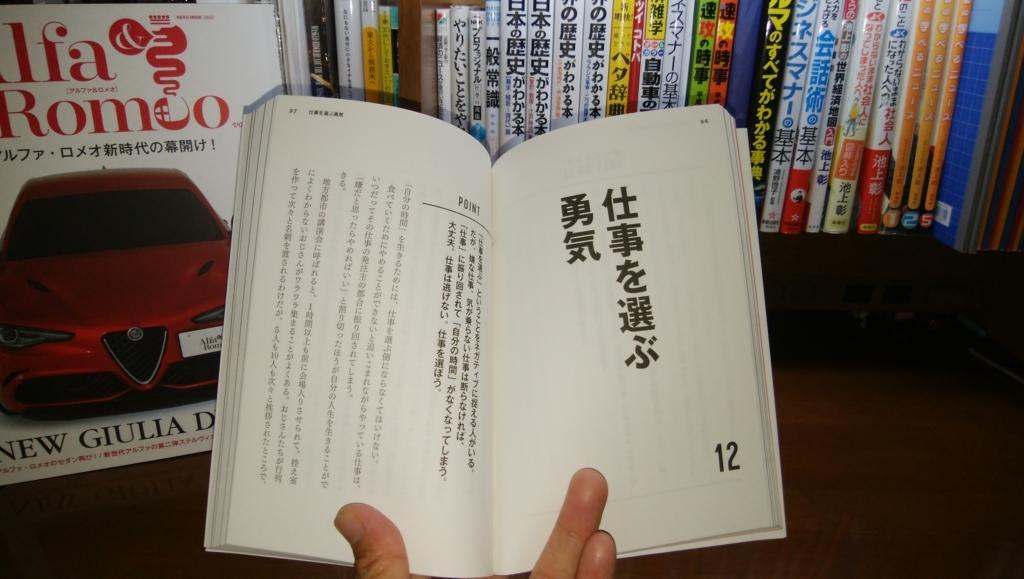 f:id:naoki-nishigaki:20180720052527j:plain