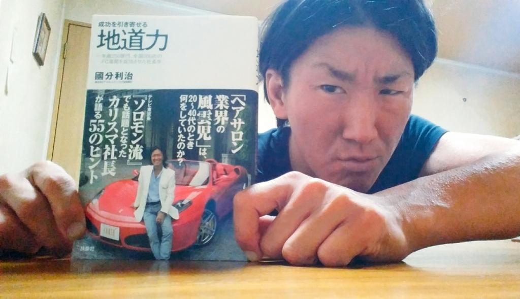 f:id:naoki-nishigaki:20180807212029j:plain