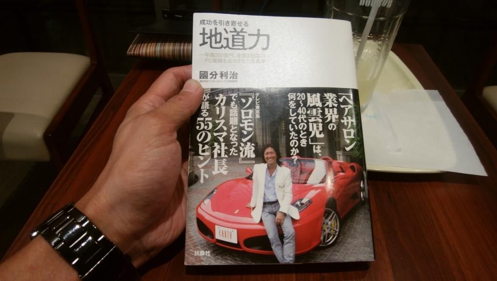 f:id:naoki-nishigaki:20180811204740j:plain