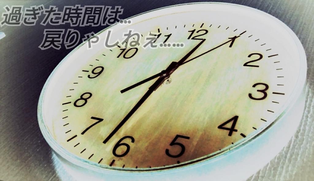f:id:naoki-nishigaki:20180817025930j:plain