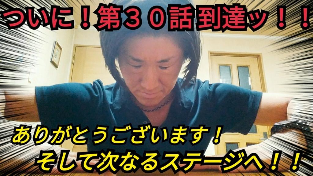 f:id:naoki-nishigaki:20180826232231j:plain
