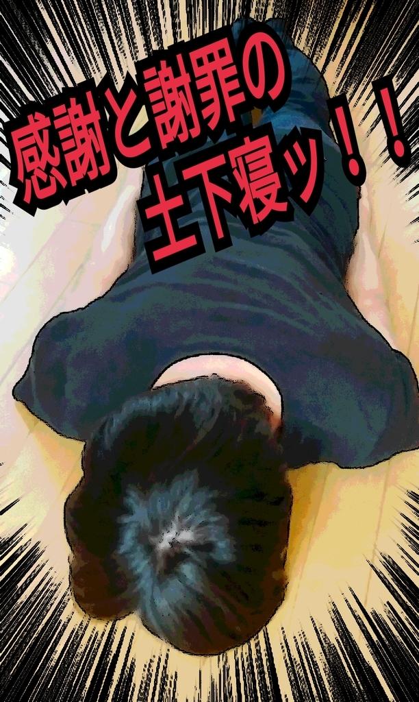 f:id:naoki-nishigaki:20180903010107j:plain