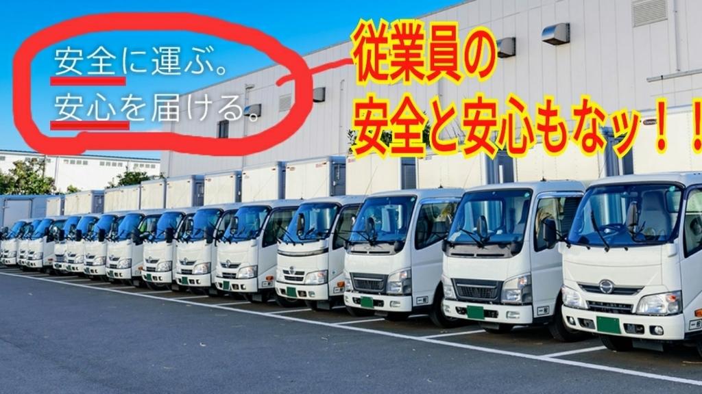 f:id:naoki-nishigaki:20180910072713j:plain