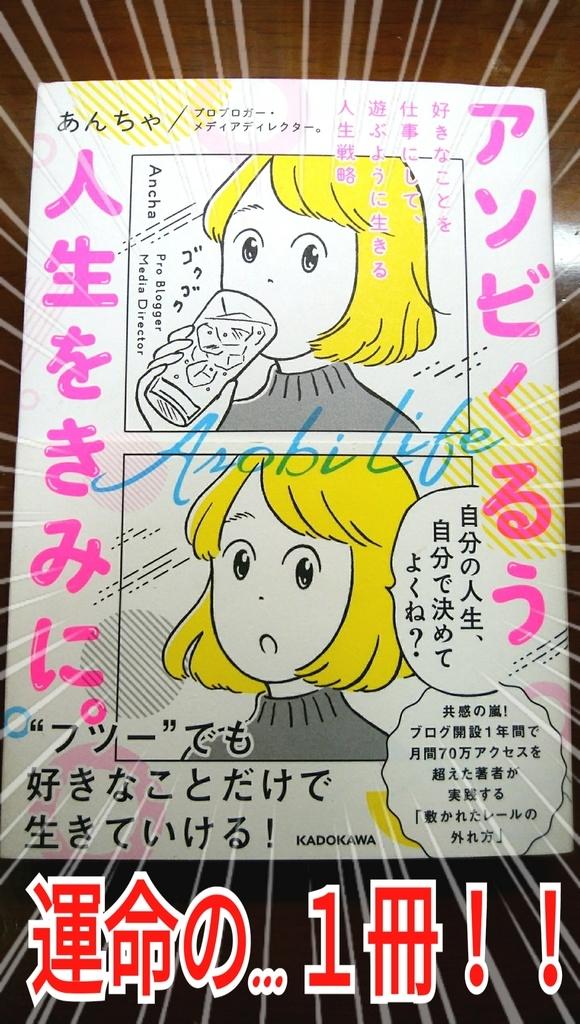 f:id:naoki-nishigaki:20180921043433j:plain