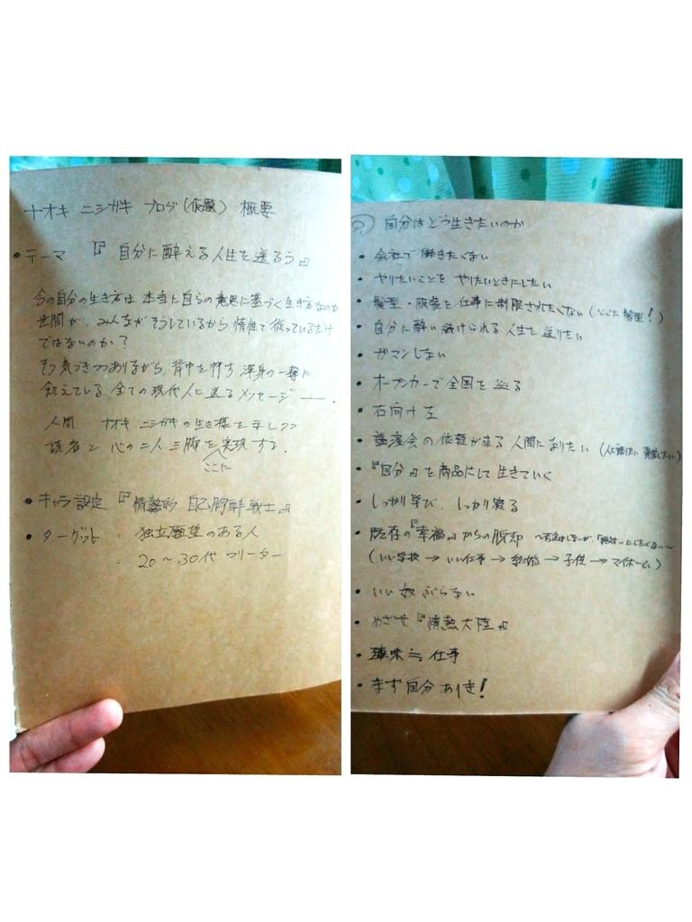 f:id:naoki-nishigaki:20180921050050j:plain