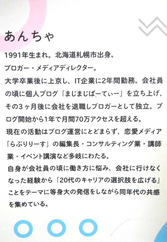 f:id:naoki-nishigaki:20180922001310j:plain