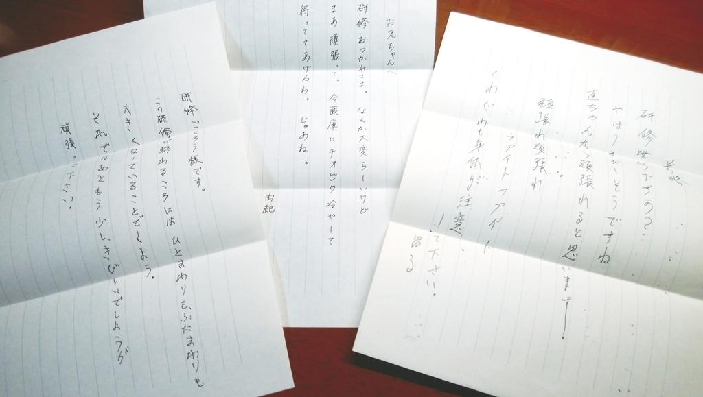 f:id:naoki-nishigaki:20180923223838j:plain