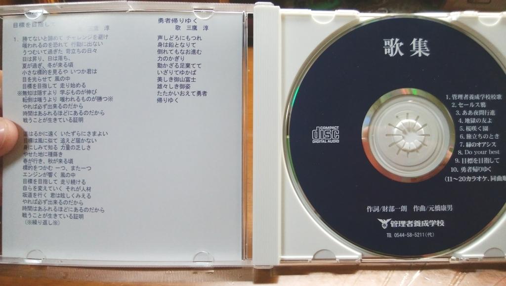 f:id:naoki-nishigaki:20180923225431j:plain