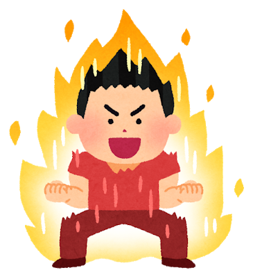 f:id:naoki-nishigaki:20180924035052p:plain