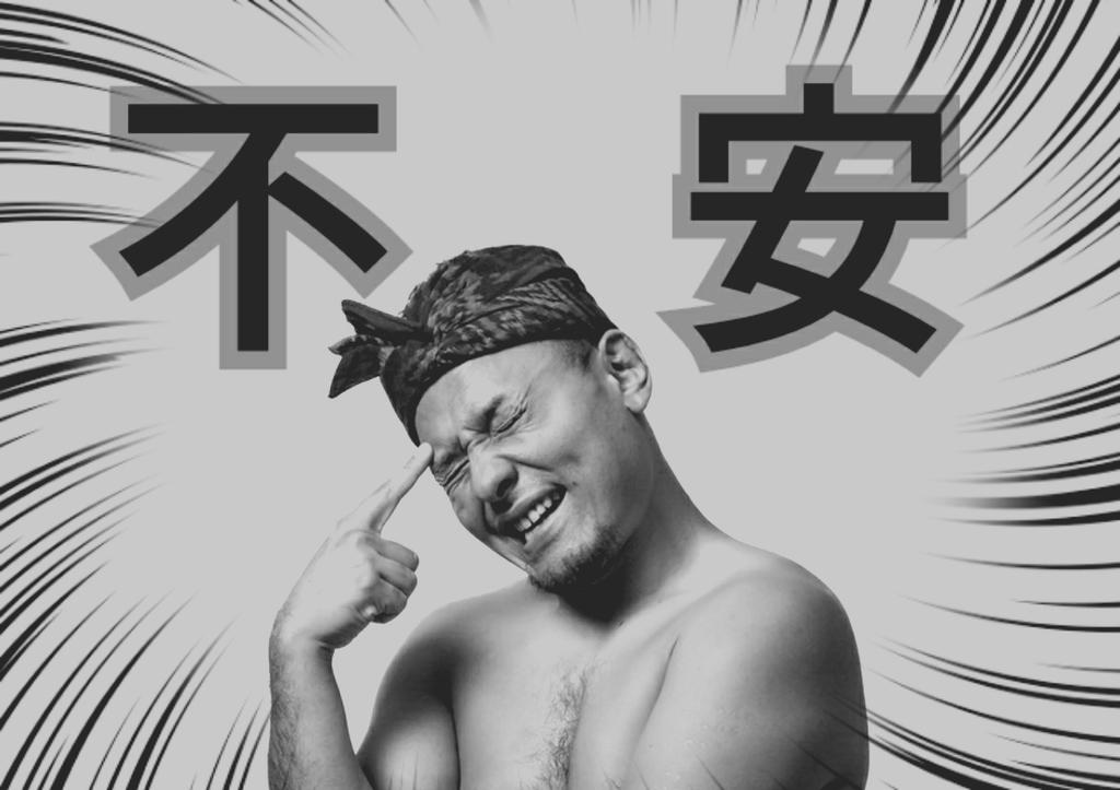 f:id:naoki-nishigaki:20180924043032j:plain