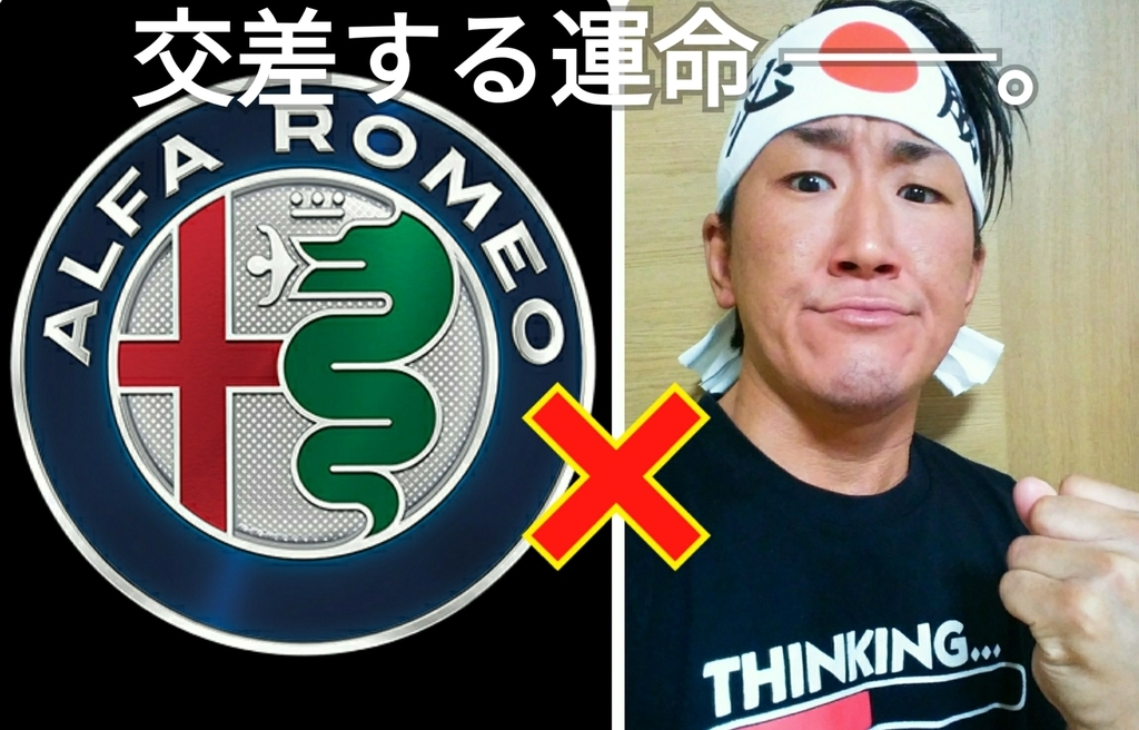 f:id:naoki-nishigaki:20180926230016j:plain