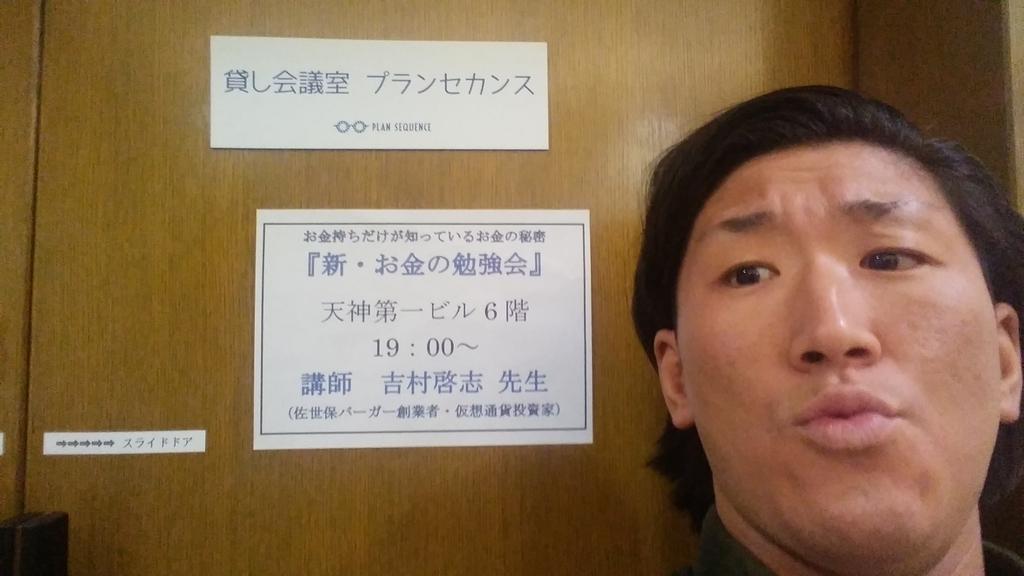 f:id:naoki-nishigaki:20181014192320j:plain